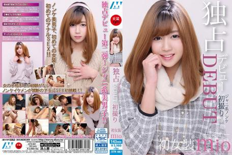 JSTK-007 Studio MERCURY  Exclusive Debut First Time Shoot For Pretty Straight Boy First Time Cross Dressing Mio